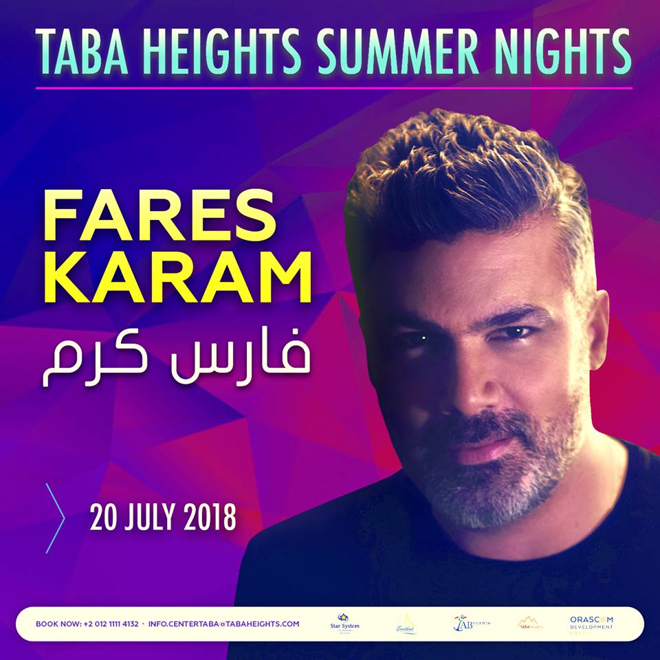 Summer Nights - Strand Tba Heights Resort - Fares Karam